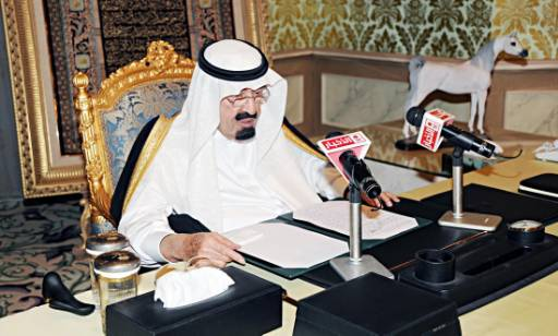 Saudi king offers billion of dollars - UPDATED