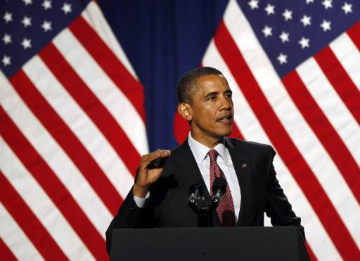 Obama unveils U.S. immigration reform
