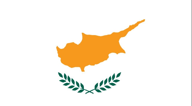 Turkey: Greek-Cypriot oil exploration contrary to law