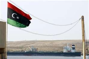 Ship leaves Libya rebel port carrying oil- UPDATED