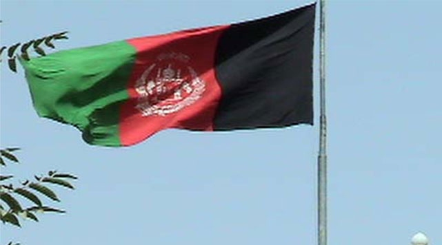 Afghanistan asks for more money to pay salaries