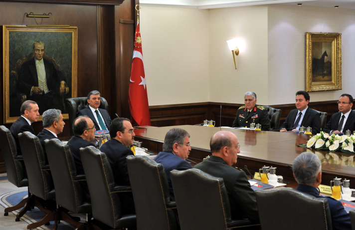 New ministers to take part in Turkish National Security Board meeting