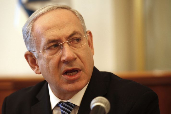 Netanyahu wants to define Israel as Jewish state in law- UPDATED