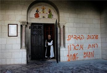 Church attacks in Israel 'poison' before pope's visit, cleric says