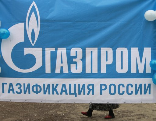 Kyrgyzstan without gas after Gazprom takeover