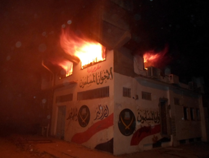 Protesters burn Brotherhood office in Egypt's Ismailia