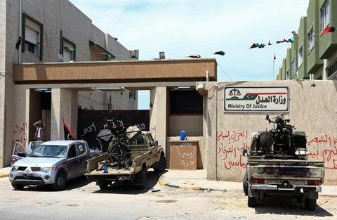 Libya's political isolation law