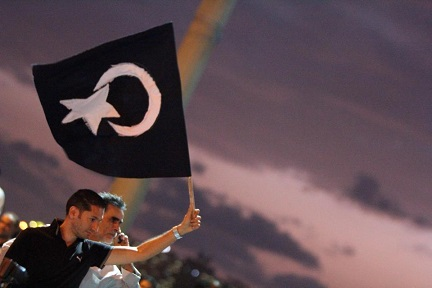 East Libya movement launches government