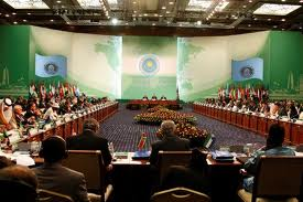 Gambia takes over chairmanship of OIC tourism conference