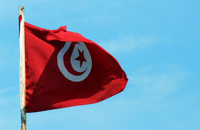 Tunisian leaders to name new PM within 10 days