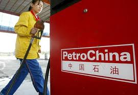 Fire at PetroChina's Lanzhou refinery put out