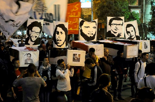 Egyptians to protest over Mohamed Mahmoud anniversary killings