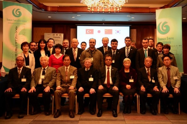 Turkish EU minister at Turkologist convention in Japan