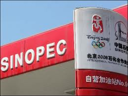 China's Sinopec looking to double energy efficiency