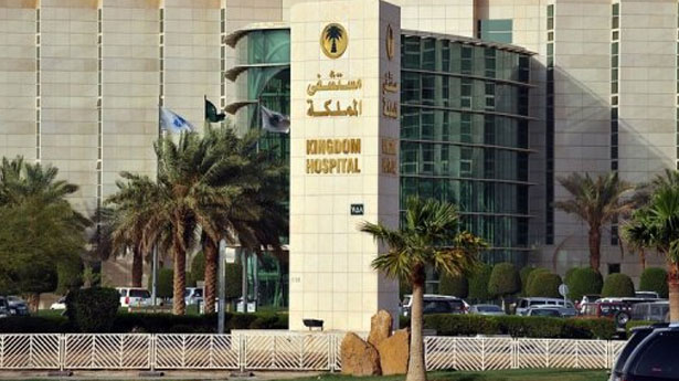 Saudi health minister says working with WHO to fight MERS