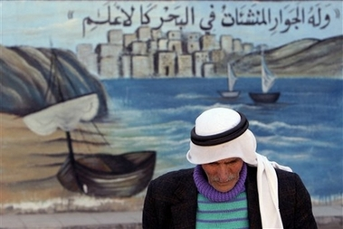World Bank: Palestinian economy has 'shrunk'