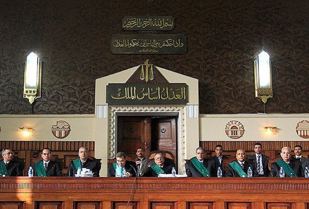Egypt jails 45 more Muslim Brotherhood members
