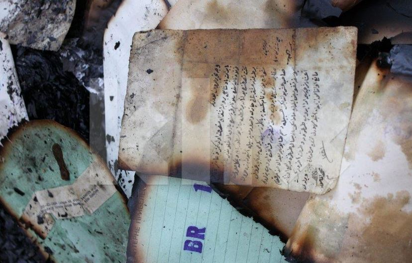 Ottoman archives burnt to ashes in Bosnian riots