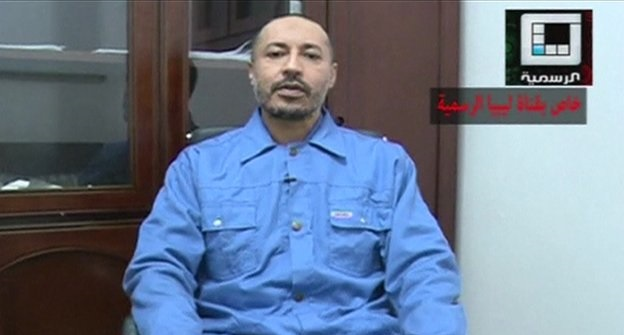 Gaddafi's son apologizes to Libya from prison