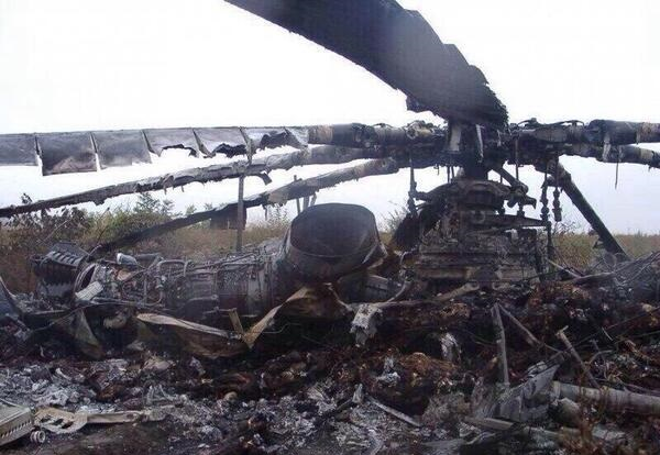Ukraine helicopter downed by rebel fire, 9 killed