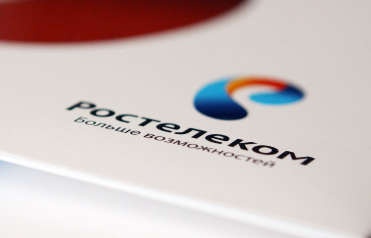 Rostelecom acquires Crimean telecommunications infrastructure