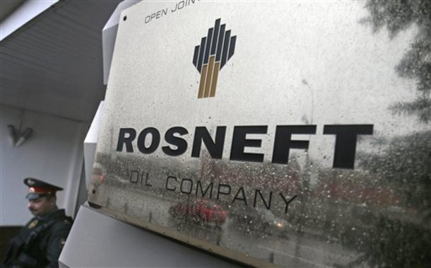 Russia approves privatization of govt shares in Rosneft