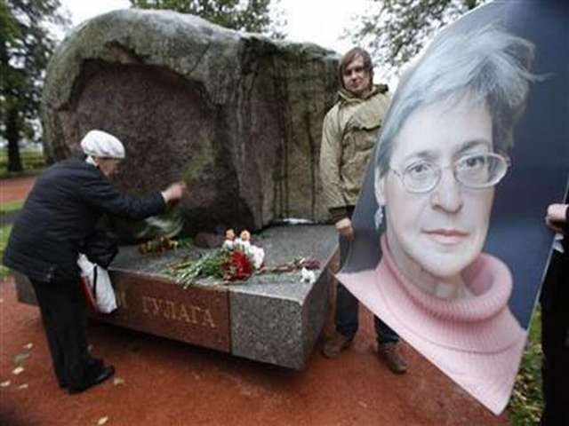 Five convicted of killing Russian journalist Politkovskaya