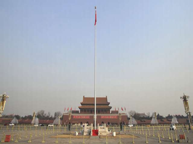 China in security clampdown on Tiananmen crackdown anniversary