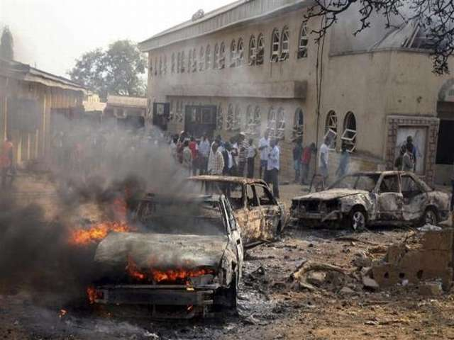 Blast hits Nigeria football viewing center