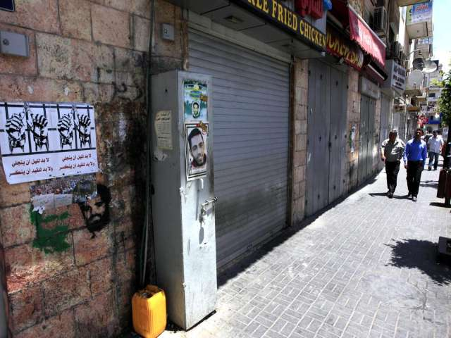 Jerusalem Palestinians strike in support of prisoners- UPDATED
