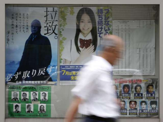 Abductee probe stirs speculation of early Japan poll