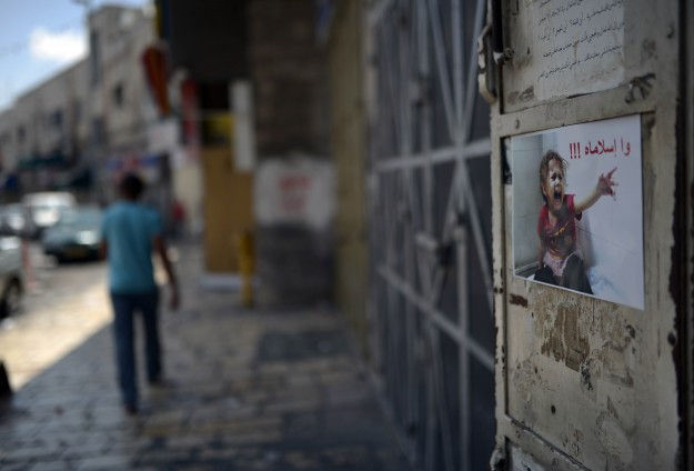 Israel detains 2 Palestinian minors in E. Jerusalem