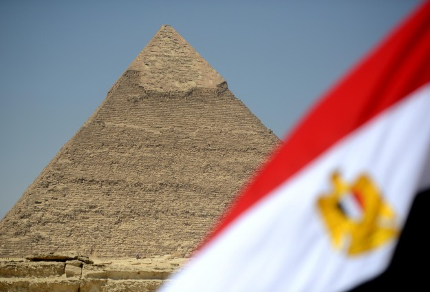 Egypt slams European Parliament call for MPs' release