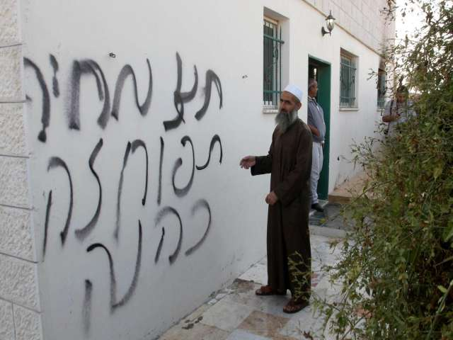 Settlers spray anti-Arab phrases in Jerusalem