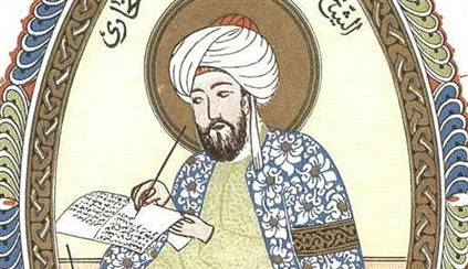 A Millenial work by Ibn Sina published in Turkish