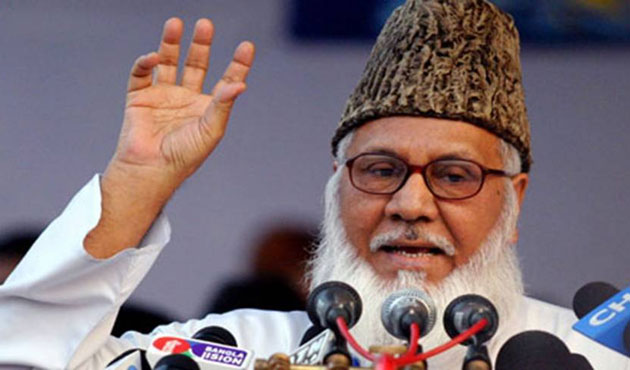 Hanging of Nizami: A Result of illiberal Autocracy in Bangladesh