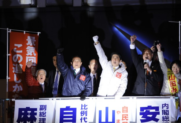 Japanese PM's party secures big win in snap election