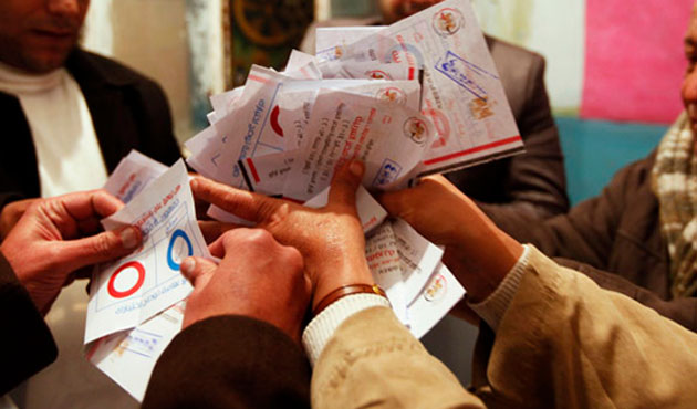 Egypt starts registering parliamentary candidates