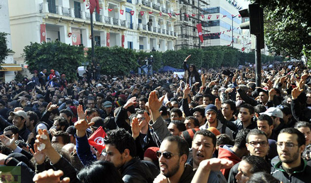 Tunisia province declares strike over protester death