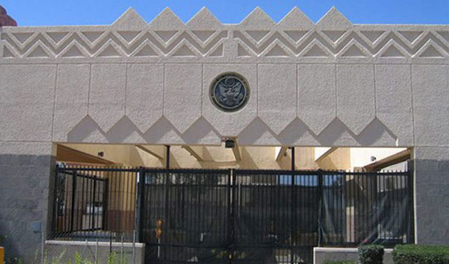 Turkey closes embassy, UN calls for Houthi withdrawal in Yemen