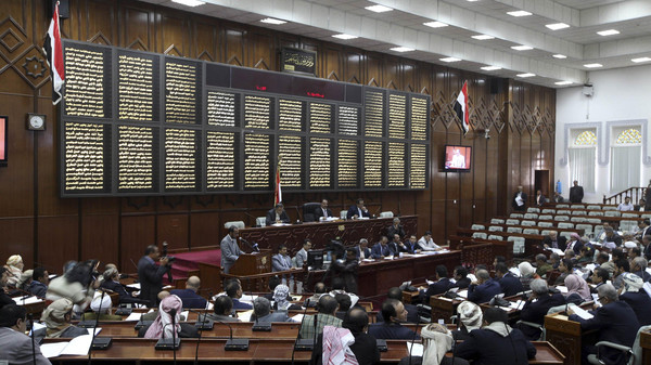 Yemen parliament blocs boycott Houthi meeting