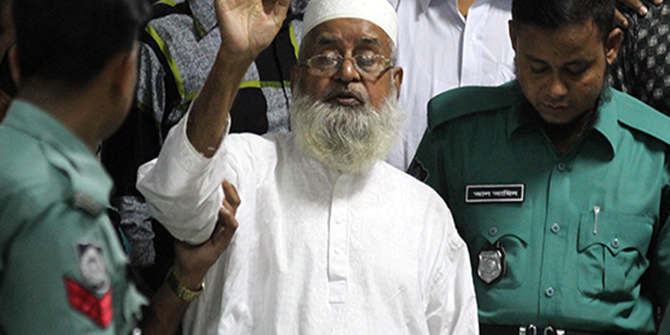 Bangladesh: Another Jamaat leader sentenced to death
