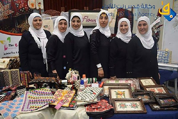 Gaza sisters turning heritage into income