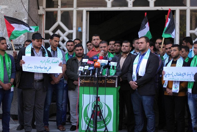 Hamas supporters decry PA arrest of activist