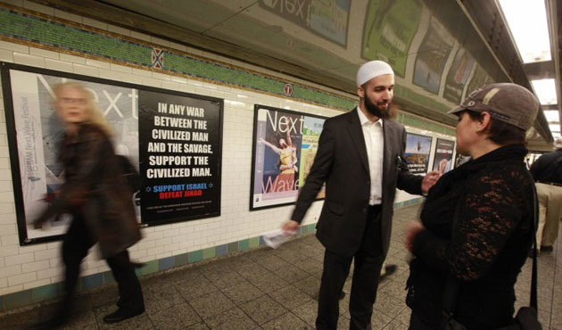 New York launches drive against Islamophobia