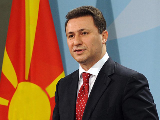 Top allies of Macedonian PM quit