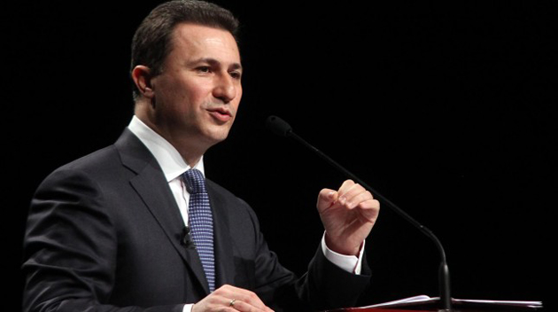 Macedonia's ruling party to form commission