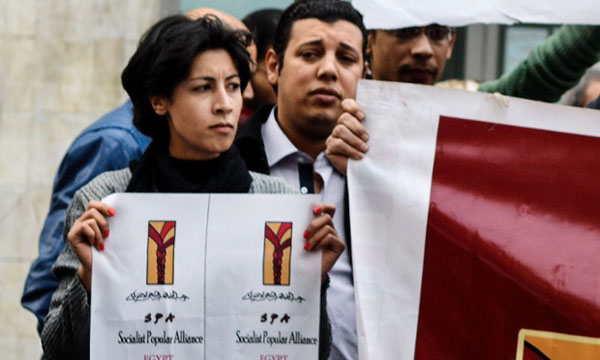 17 Egyptians acquitted of violating protest law