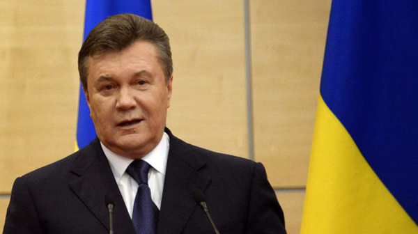 Ukrainian former Pres.Yanukovych to be stripped of title