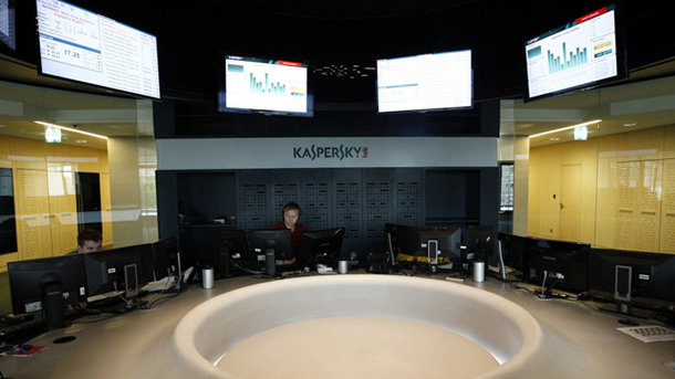 US bans Kaspersky software amid concerns over Russia ties